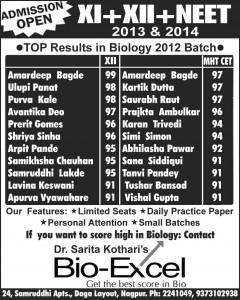 Bioexcel June 14