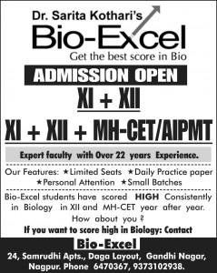 bioexcel-1   Final  02 04 14