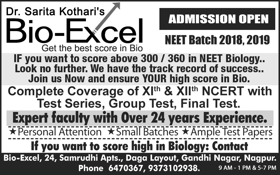 Top NEET Medical Entrance Coaching Institute in Nagpur