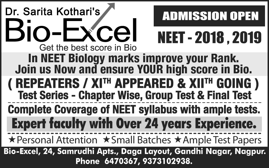 Medical coaching classes in nagpur for NEET