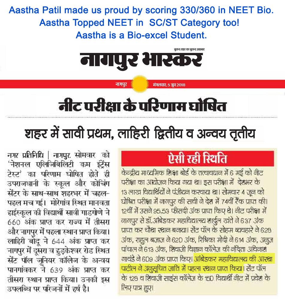 Aastha Patil, Bio-excel scored  330 / 360 in NEET